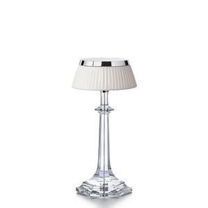 Настольная лампа 27 x 13см