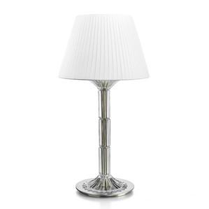 Настольная лампа 58 x 30см