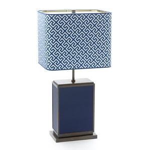 Настольный светильник Cube, 74см