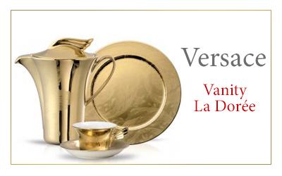 Versace Vanity